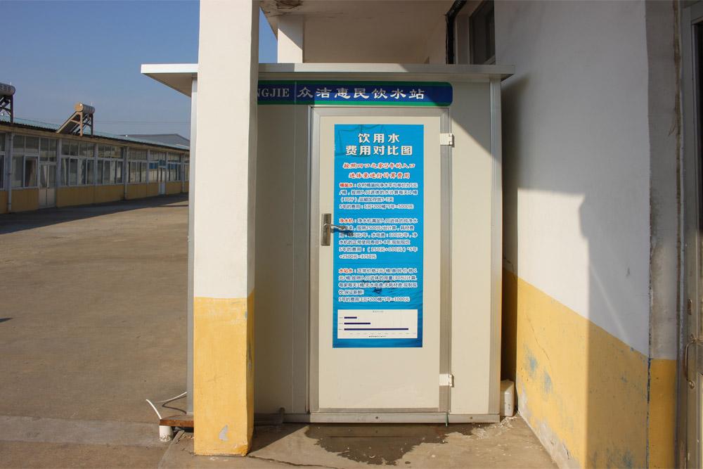 龙口蓝牙公司自动售水机
